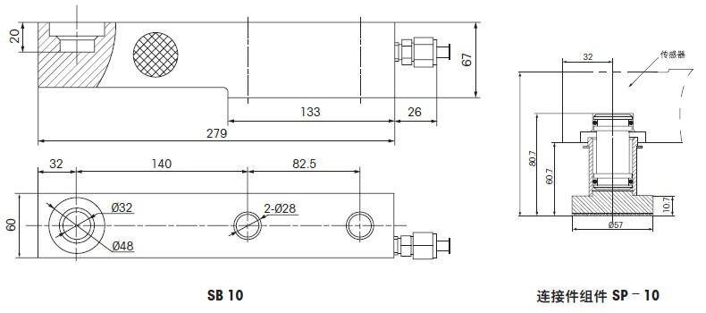 Single Shear Beam load cell for floor scale