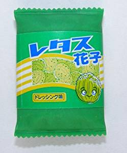 Bag of Snacks Japanese Erasers. 2 Pack. Green