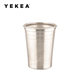 Premium Stainless Steel Cups 16oz Pint Cup Tumbler (2 Pack) Premium Metal Drinking Glasses - Stackable Durable
