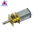 N20 100rpm small dc motor 3v 5v 6v micro geared brush motor for electronic lock and small robot