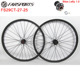 Best Seller Farsports Mountain Bike Wheels Bitex Lefty hub front wheel 28H 32H Carbon MTB rims 29er 27W*25D at factory price