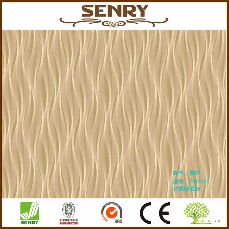 Decorative Aluminum Bamboo Wall Covering Sheets - Buy Aluminum Wall ...