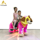 New Coin Operated Game Animal Ride Electric Animal Ride For Sale