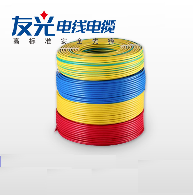 General Purpose House Wire, General Purpose House Wire Suppliers and ...