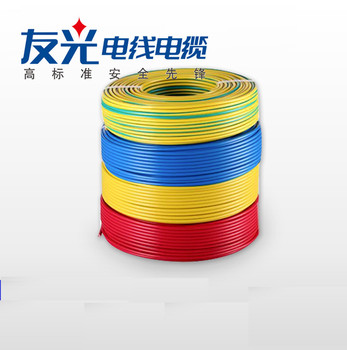 lighting cable malaysia wire house wiring cable buy electric wire rh alibaba com