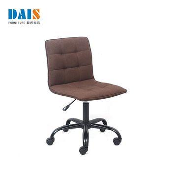 Profesional Silla Oficina Levantar Oem sillas Sillas Marrón Oficina Buy De Lujo l1KuTJc35F