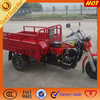 Competitive tricyle for racing three wheeler cargo with 200cc / Cargo tricycle with laoding heavy goods