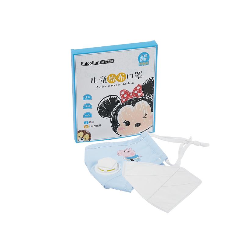 कस्टम विरोधी धुन्ध बच्चों कपास चेहरे नकाब N95 बच्चे मुंह ओढ़ना धो सकते हैं बच्चे कपास धुंध मुंह मुखौटा के साथ वाल्व