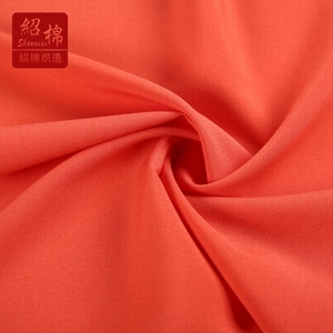 New design woven twill lycra best suit thick spandex fabric brands
