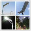 2016 new products adjustable garder lamp, solar energy solar led street light, 20w 30w 40w all in one solar street light
