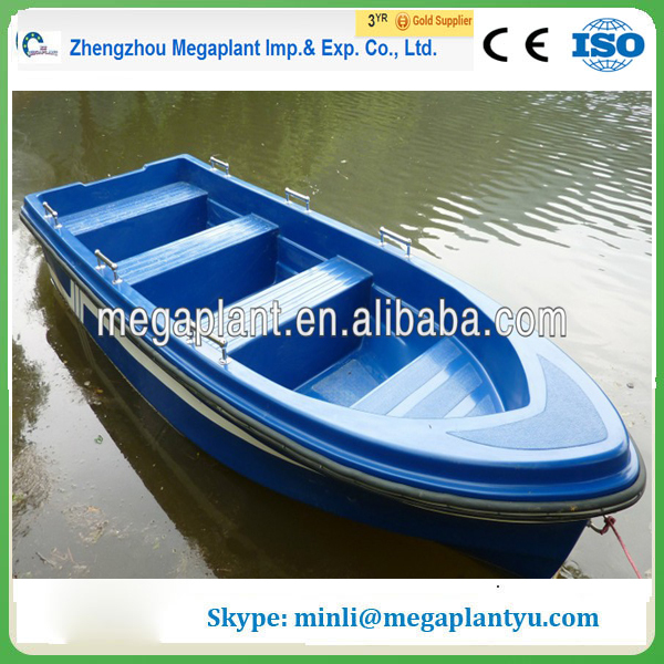 Small Plasticfishing Boats For Sale