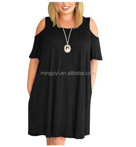 Women xxxl Plus Size Casual T-Shirt Swing with Pockets Solid Cotton Dress