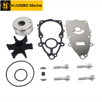 Maritime Outboard Engine water pump repair kits replaces 200/225/250/300  HP yamaha 60X-W0078-00