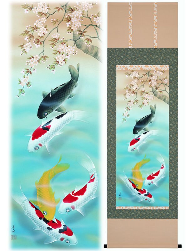 Hanging scroll Carps and Cherry Blossoms