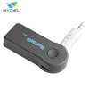 Hot selling 3.5mm micro car bluetooth transmitter receiver portable wireless audio adapter