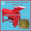 HOME USE agriculture machine electrical corn sheller