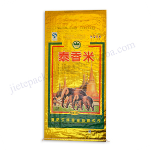Customized yellow foil laminated plastic basmati rice bag with gold printing 23kg