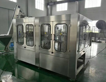 Drinking Water Processing Machine
