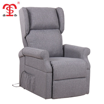 Old People Electric Recliner Lift Sofa