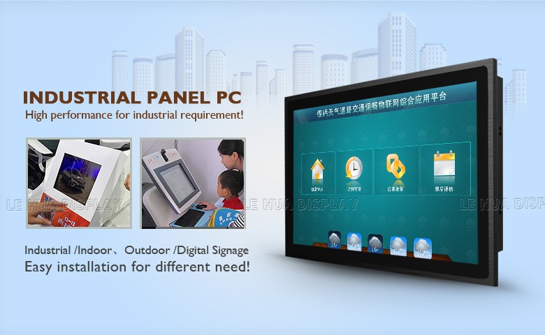 open frame embedded touch screen computer of 15 inch all in one pc with IP 65 waterproof