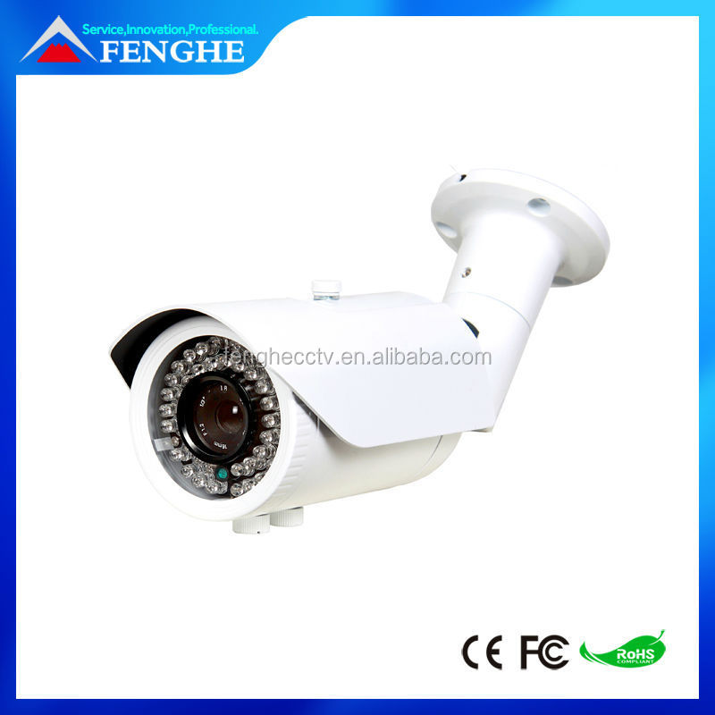 1.3mp 960h cctv bullet ip hight quality stereo vision camera