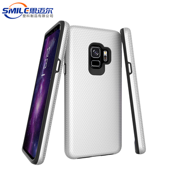 new concept 18bd9 0d6f7 Lowest Price For Samsung Galaxy S92018 Case+for S9 Plus Case - Buy For  Samsung Galaxy S92018 Case,For S9 Plus Case Product on Alibaba.com