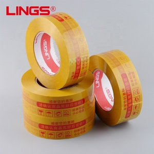Hot selling bopp logo print hot melt adhesive tape for carton sealing tape