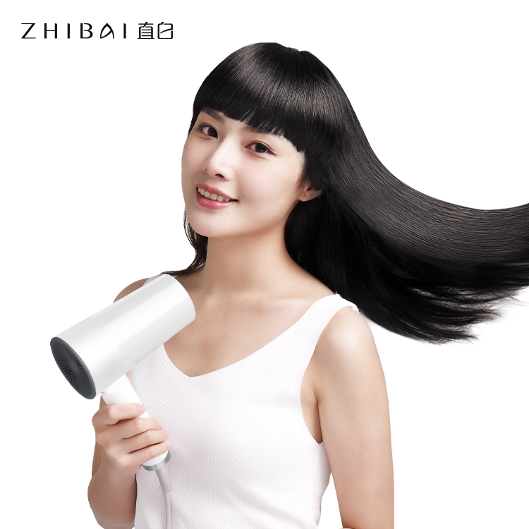 Xiaomi Mi Home Zhibai Mini foldable handle <strong>hair</strong> <strong>dryer</strong> with inner <strong>diffuser</strong>
