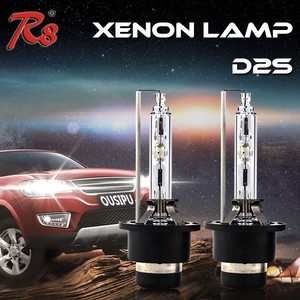 Wholesale Automotive Xenon Head Lamps D2 D Series D2R D2C D2S Hid Driving Lights