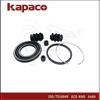 Kapaco brake caliper repair kit MB858466 for Mitsubishi 6G72 V43W V45W