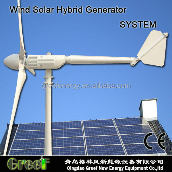 HOT !small hybrid solar wind power system 2kw,high output PV panels,renewable energy solution specialist