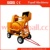 Concrete Mixer Machine, concrete mixture machine manual, concrete mixer machine with hopper