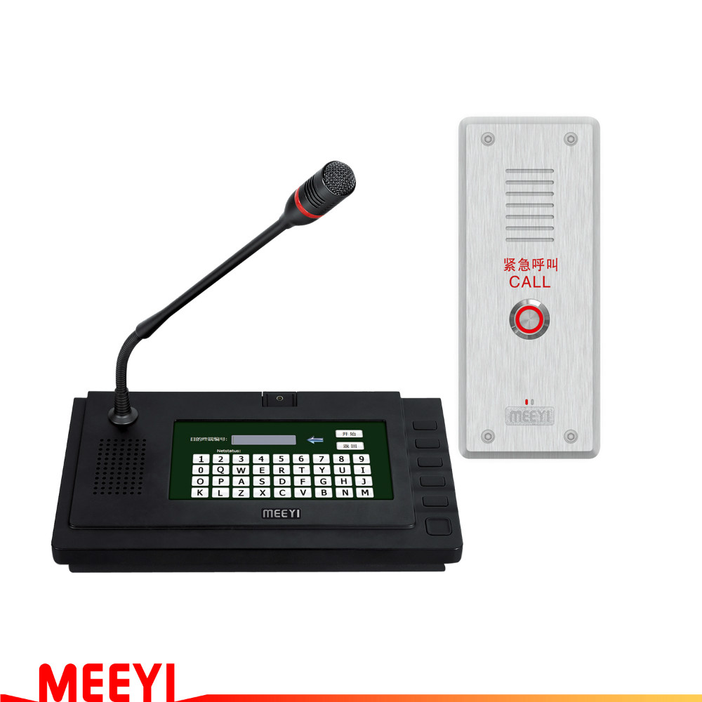 MEEYI ip video intercom system emergency intercom system emergency call button