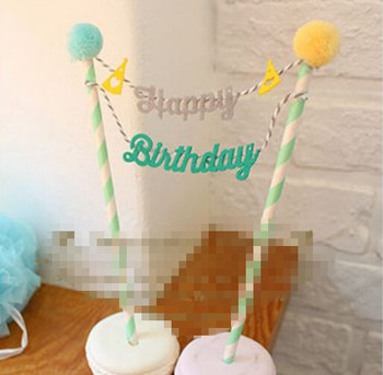 Happy Birthday Banner Cake Topper Decoration