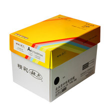 China Manufacturers Single Ply A4 Copy Paper 80Gsm