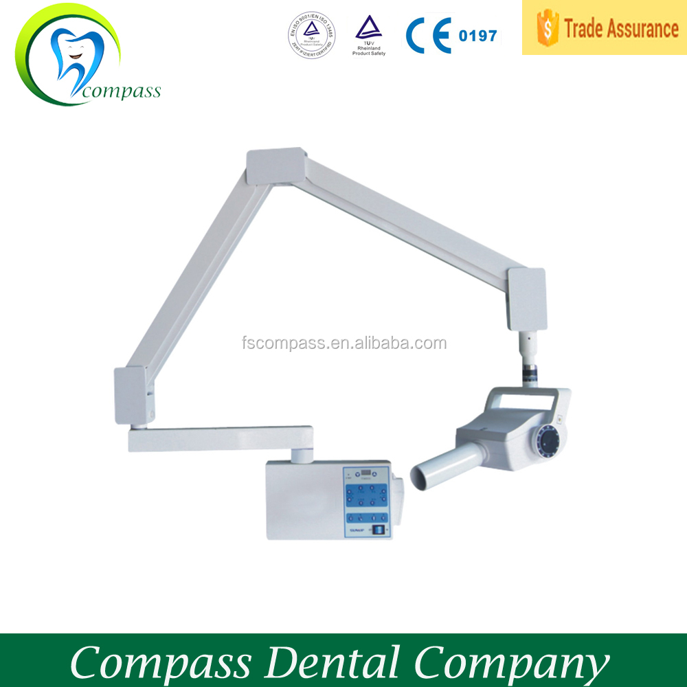 Foshan compass hot sale Medical equipment price , dental digital wall mounted x-ray machine