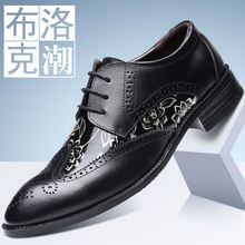 Block mens carved leather Oxford British mens casual shoes