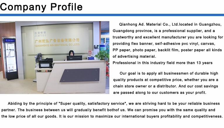 Advertisement Material & Flex Banner Materials
