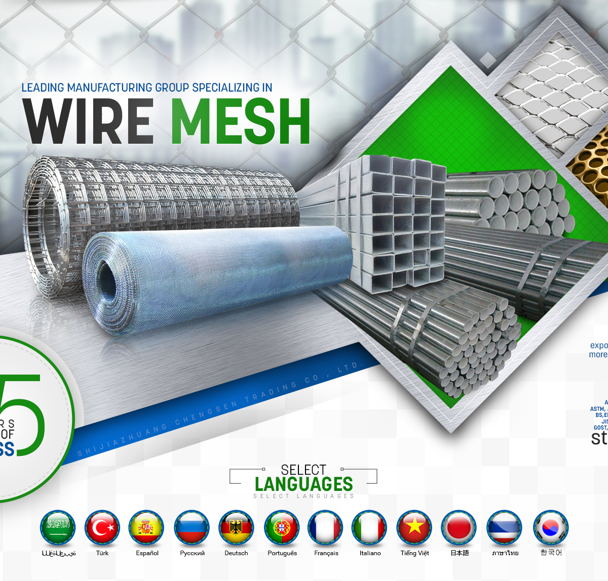 Shijiazhuang Chengsen Trading Co., Ltd. - Welded wire mesh, Expanded ...