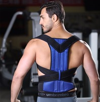 2018 best fully adjustable support brace improves posture back brace posture corrector