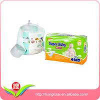 Newborn Reasonable Price Baby Nappy with Medium Quality