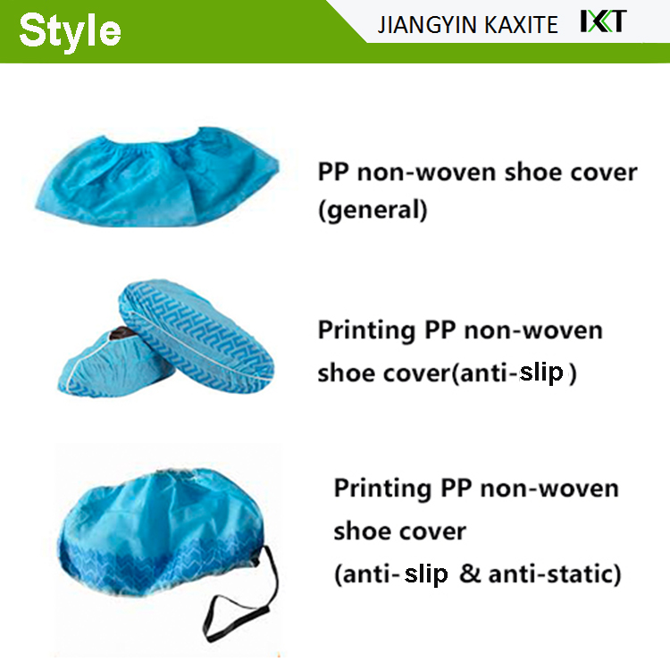Disposable nonwoven pe shoe cover shoe covering overshoes footwear KXT