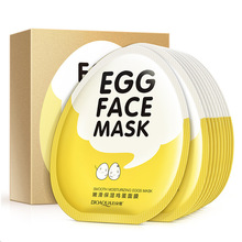 OEM ฉลากส่วนตัว Smooth Egg Face Mask Hydrating Anti Aging Collagen Mask Moisturizing แผ่น Face Mask