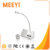 Meeyi Intercommunication Microphone Cash Counter Two Way Interphone Hand Free Window Intercom Kit
