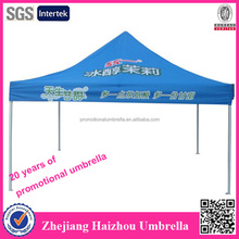 Square foldable advertising parasol tent