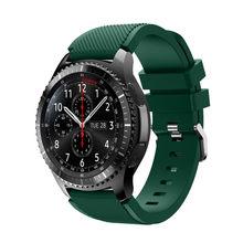 2018 22 мм ремешки для часов люксовый бренд Модный спортивный силиконовый браслет ремешок для часов S3 Frontier аксессуары для часов браслет(Китай)