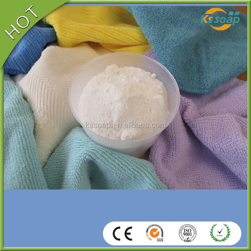 Perfume for detergent powder, spray drying tower detergent powder plant