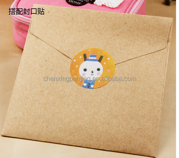 Popular Kraft Invitation Envelope Design Chinese Envelope Wedding