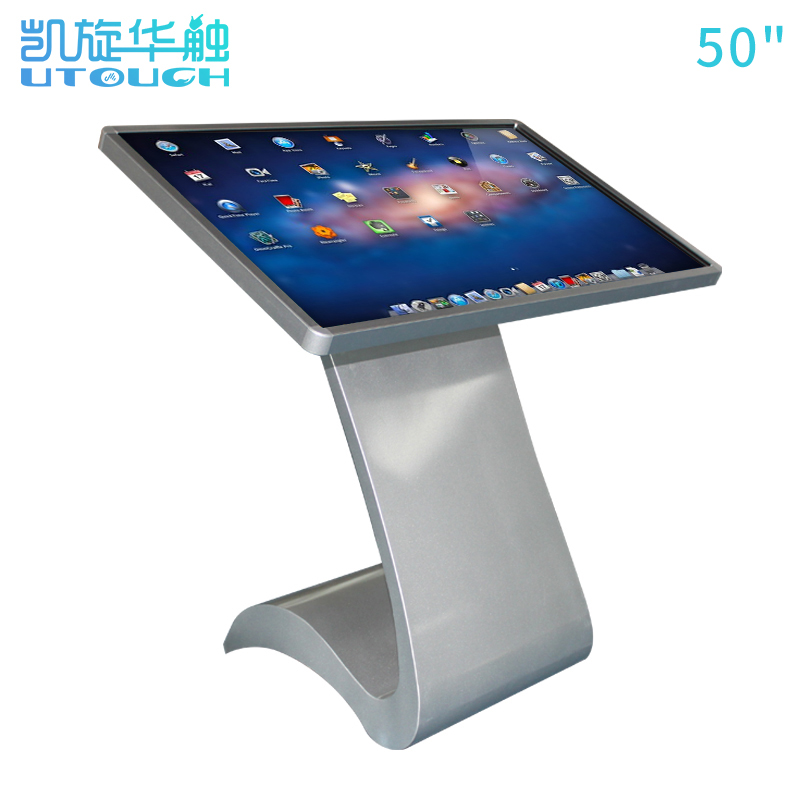 Wholesale cheap 42 inch interactive touch screen display kiosk for sale