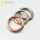 "6mm thickness 1 "" inner diameter carabiner open metal o ring spring gate o-rings"